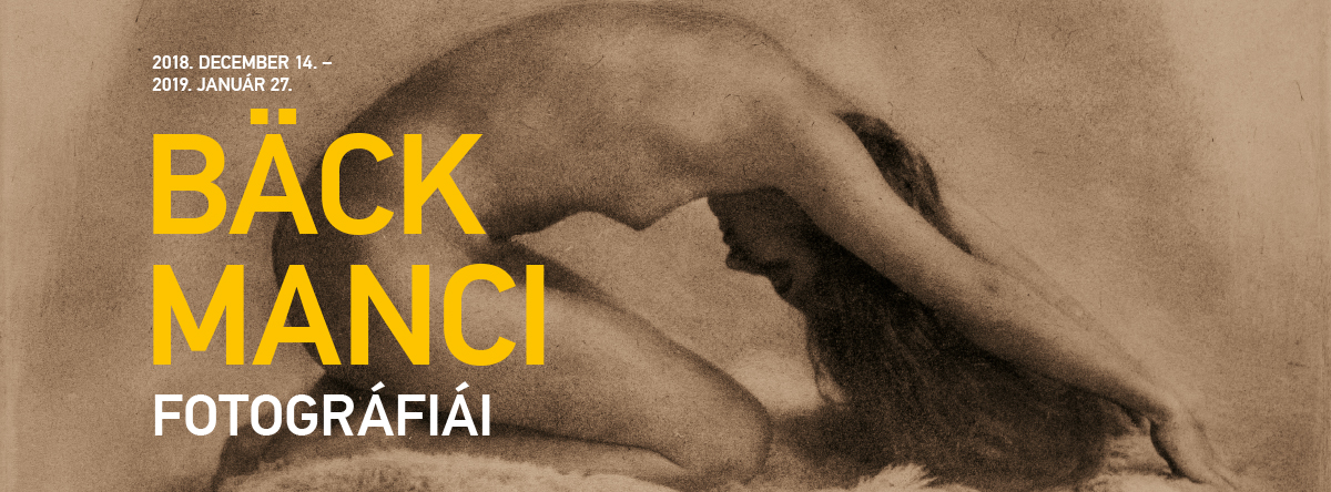 reok backmanci facebook cover